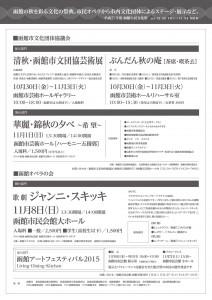 shiminbunkasai02